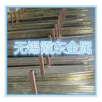 供应H70黄铜板 H70黄铜带 H70黄铜管 C26000黄铜棒