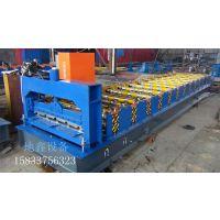 压瓦机-金属成型设备地鑫840不锈钢压瓦机设备