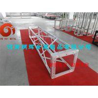 铝合金桁架 truss架生产厂家