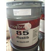 美国瑞宝Raybo 60防闪锈助剂,水性防闪锈剂,防闪锈剂厂家