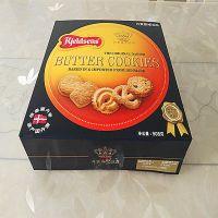 原装进口Kjeldsens包装盒 精美食品折叠盒定做、曲奇饼干彩盒加工
