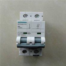 代理SIEMENS继电器3RP1525-1BP30现货特价