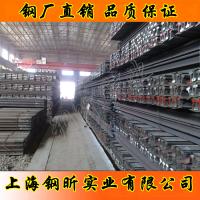 钢厂直销 鞍钢 Q235 钢轨24kg 轻轨24kg 轨道P24 铁轨