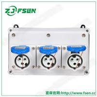 富森供应便携式组合式插座箱防水检修电源箱 380V 插座箱