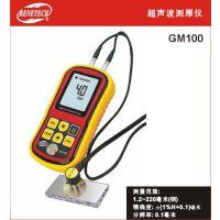 超声波测厚仪GM100标智说明书