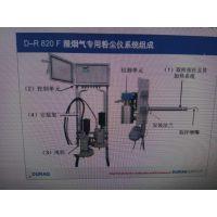青岛路博D-R820F湿烟气专用粉尘仪【LOOBO】