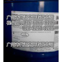 DowCorning美国道康宁Xiameter OFX-0203硅油