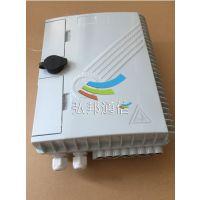 弘邦通信优质24芯光缆分纤箱详细说明