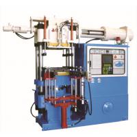硅橡胶射出成型机,自动射出2RT开模油压成型机