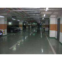 耐磨地坪材料的生产厂家,混凝土渗透结晶固化剂,通常也称混凝土密封固化剂,混凝土渗透结晶剂,水泥地面增
