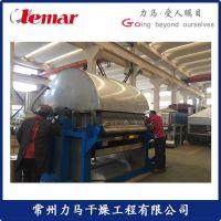 常州力马-Ф1200×1500疏肠素滚筒刮板干燥机、刮板切片机生产厂家