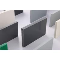 力达板厂供应PVC塑料板 浅灰PVC板 灰白色纯料聚氯乙烯板