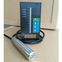 乔木电气供应投入式液位变送器配数字显示仪 数显投入式液位变送器