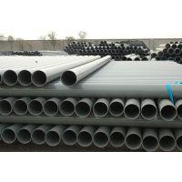 pvc给水管标准,高质量pvc管材,实惠价格