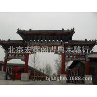 古建牌坊 景观牌楼 彩绘牌坊 古建筑凉亭 门楼 施工 承接北京工厂