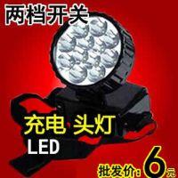 充电式头灯 LED灯 两档换位 超长使用时间 钓灯