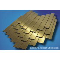 【特价】供应重庆T2紫铜板价格 重庆2.0MM红铜板生产厂家