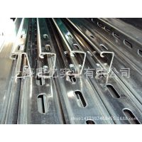 现货供应 Q235B热镀锌C型钢 厂家加工定制 支架冲孔 支持混批