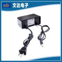 监控电源 监控电源厂家12v2A安防室内监控电源 摄像头电源12021