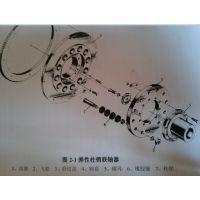 供应济柴190配件价格,弹性柱销式联接器厂家