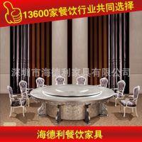 热卖 欧式大理石餐桌圆形火锅桌 酒店餐桌椅组合批发 价格优惠