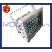 荣朗品牌RLB97-L60 方形LED防爆灯价格