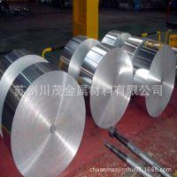 热销【熔接性好5083铝带 优质5083铝合金 高强度铝材5083 可零切