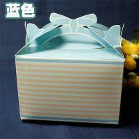 韩式DIY 蓝色条纹蛋糕盒 精致手提糖果西点饼干包装小礼盒