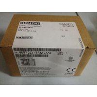 西门子200PLC模块6ES7221-1BH22-0XA8