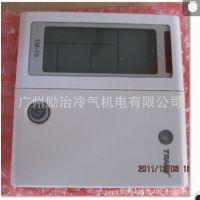 特灵机械式温控器TM60 空调配件线控器TM70 制冷配件温控器