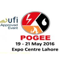 2016年巴基斯坦新能源展(太阳能/风能/电力/石油)
