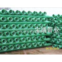 供应纯树脂玻璃钢管