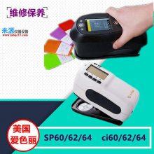 爱色丽X-Rite SP64色差仪、色差计、分光测色仪