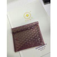 供应上海屏蔽膜复合气泡袋,230*320,专业生产,可定做