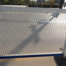 公路隔离栅 铁板网 金属网