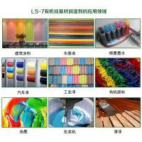 涂料流平剂,水性涂料专用有机硅流平剂,产品效果类似BYK、迪高进口同类产品