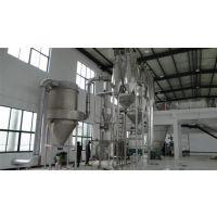 供应新型高性能 磷酸一氢钠烘干机 磷酸一氢钠干燥机 气流干燥机