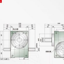PU060西安分割器厂家|模切机专用分割器