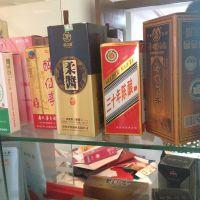 温州纸盒印刷厂,定制包装盒,加工礼品盒