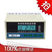 NKA-Y 400KW电动机保护器 上海能垦电机智能保护器 欢迎订购
