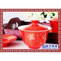 龙凤喜庆礼品套装 中国红釉盖碗茶具 敬茶盖碗敬茶杯 婚庆用品