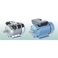 三相异步电机报价(图)|三相异步电机厂家|武汉博兴力机电