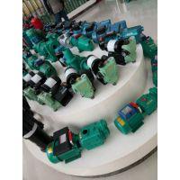 30KW自吸排污泵QW150-12.5-32流量厂家批发