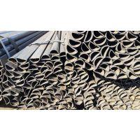 30*60镀锌半圆形钢管价格/镀锌半圆形钢管厂家
