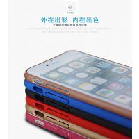elice 厂家销售批发手机壳苹果6S 防滑防摔