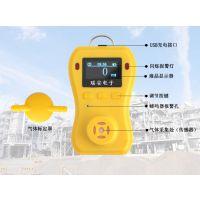 山东瑶安YA-1001p工业用便携式二氧化硫体泄漏检测仪检测器报警器