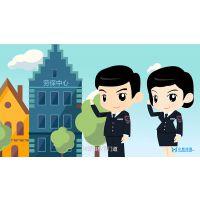 杭州flash动画制作动画制作公司课件制作卡通动画宣传片