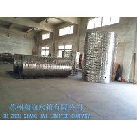 不锈钢保温水箱专家------苏州翔海!