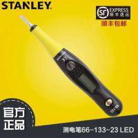 STANLEY/史丹利高级数显测电笔66-133-23LED验电笔试电笔