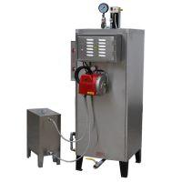 广州旭恩打包批发生活锅炉 60kg燃油蒸汽低压生活锅炉 纯蒸汽发生器